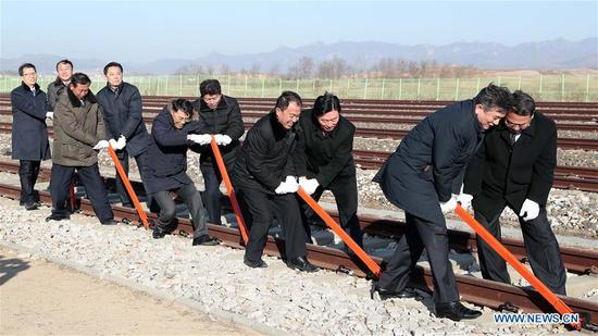 S. Korea, DPRK hold groundbreaking ceremony for rail, road connection across border