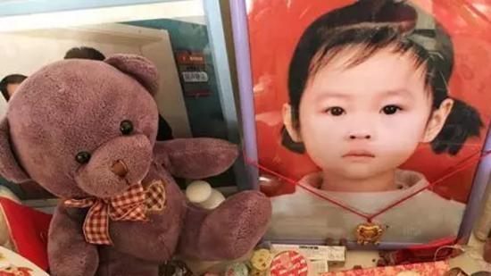 Zhou Yang, Zhou Erli's daughter who died on December 12, 2015. (Photo via Dingxiang Doctor)