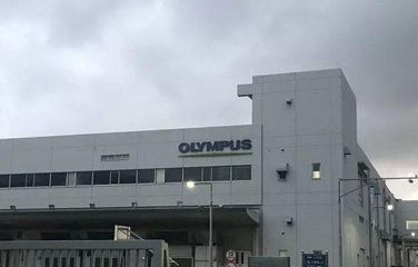 Olympus sells Shenzhen factory, moves to Vietnam