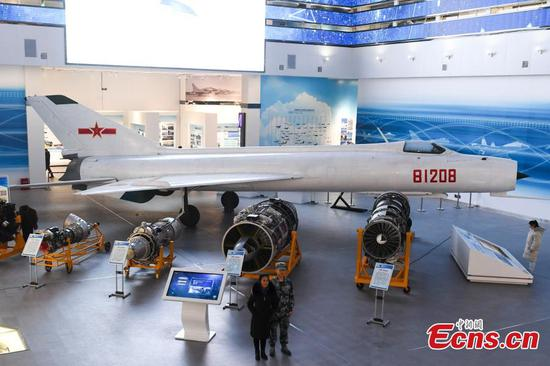 Hunan museum showcases aviation equipment and technology