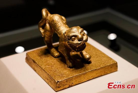 Treasures retrieved by police on display in Beijing