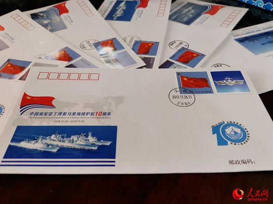 PLA Navy issues 32 commemorative envelopes