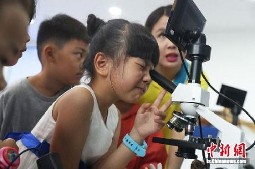 Ultra-strong microscopes open doors to scientific innovation
