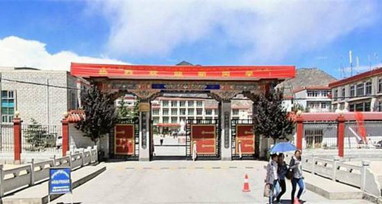 Institute for Tibetan medicine upgraded to university