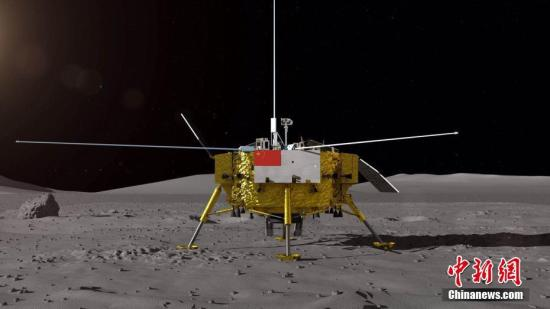 China's Chang'e-4 probe changes orbit to prepare for moon-landing