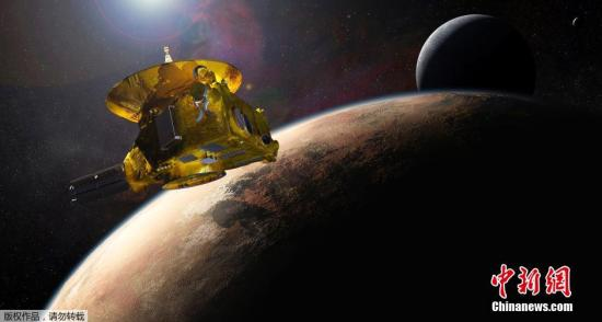 NASA spaceship makes historic flyby of Ultima Thule