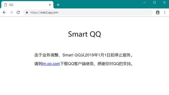 Tencent killed flagship app QQ on browsers