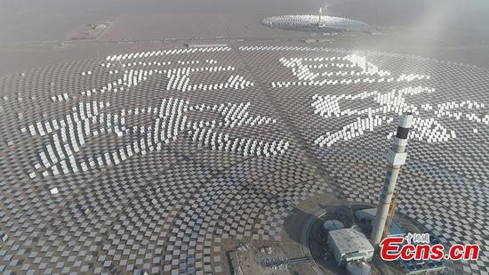 Happy New Year from 100-megawatt molten salt solar plant