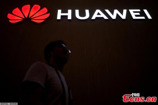 Concern over Huawei ahead of 5G auction