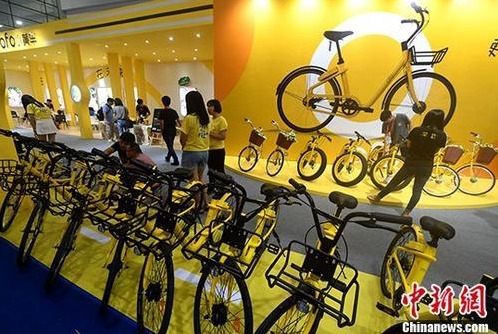 Court orders freeze of Ofo funds following lawsuit