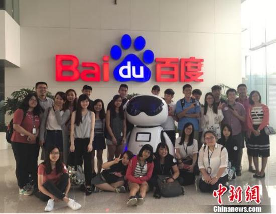 Baidu's 2018 business revenue tops 100 bln yuan