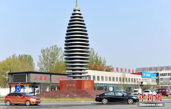 A landmark building in Xiongan New Area. (Photo/China News Service)