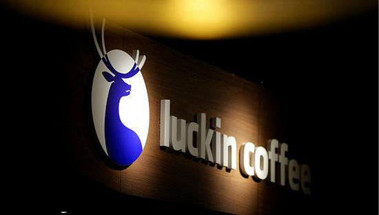 Luckin looks to overtake Starbucks as China's largest coffee chain