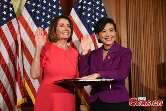 Swearing-in ceremony held for U.S. House of Representatives