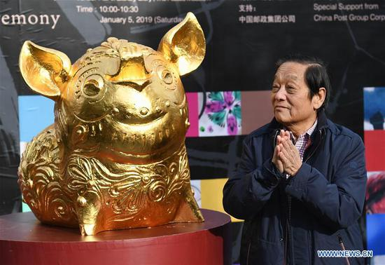 Chinese zodiac art exhibition opens in Palace Museum