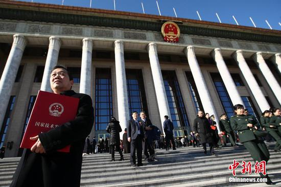 China's science awards further encourage innovation