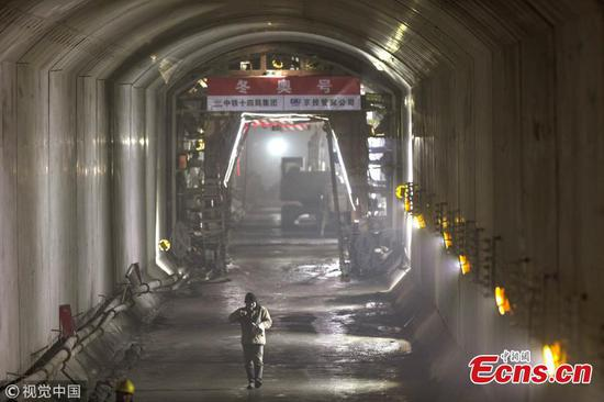 Utility tunnel to service Beijing Winter Olympics venue runs through
