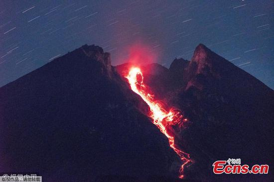 Indonesia's Mount Merapi erupts again
