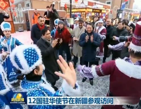 Diplomatic envoys from 12 countries visit China's Xinjiang Uygur Autonomous Region, Dec. 28, 2018. (Photo/CCTV screenshot)