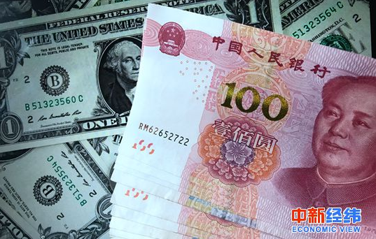 Robust yuan points to market confidence in Chinese economy: News Analysis
