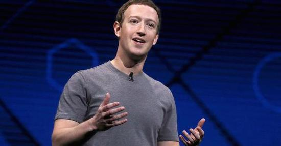 Facebook CEO to call public discussions on tech future
