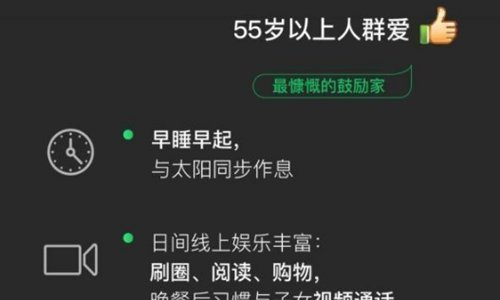 (Source: annual report of Tencent)