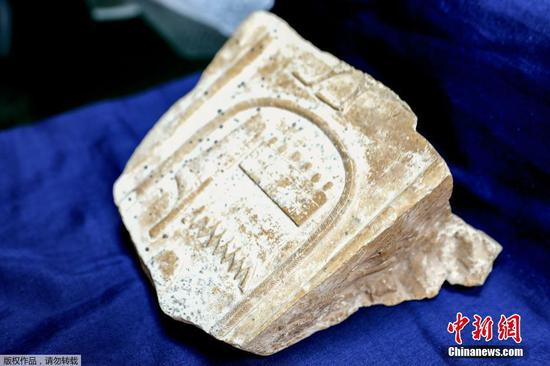 Stolen ancient Egyptian artifact retrieved from Britain