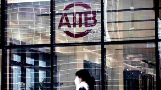 AIIB to promote Asian green investment with $500 mln ESG fund