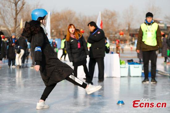 Beijing hosts competition for ancient football on ice