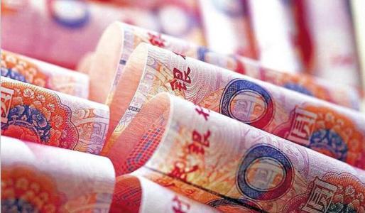 China to expand cross-border use of RMB