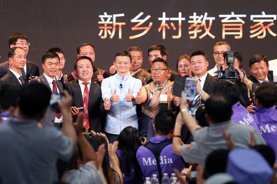 Jack Ma Rural Teacher Award recognizes 100 rural teachers