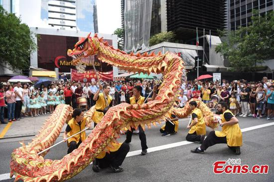 Chinese communities celebrate Spring Festival in Sao Paulo
