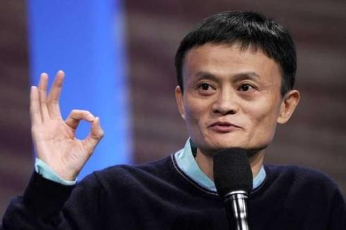 Jack Ma says government-business partnership key to poverty relief