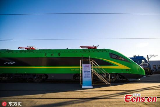 Railway authority denies formaldehyde pollution in Fuxing bullet trains
