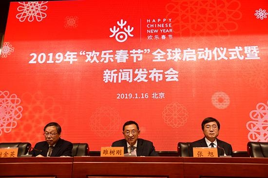 The launch ceremony is held Jan 16 in Beijing for the cultural program Happy Chinese New Year. (Photo by Zhang Xingjian/Chinaculture.org)