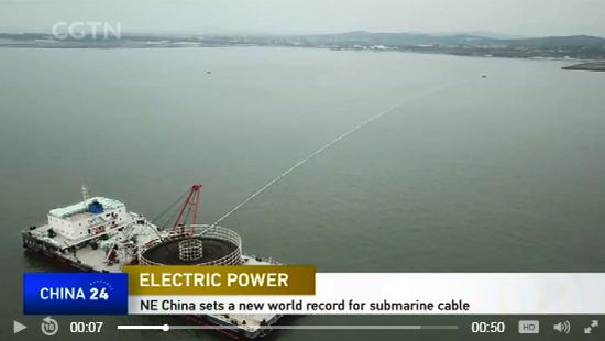 China builds world's longest 220kV AC submarine power cable
