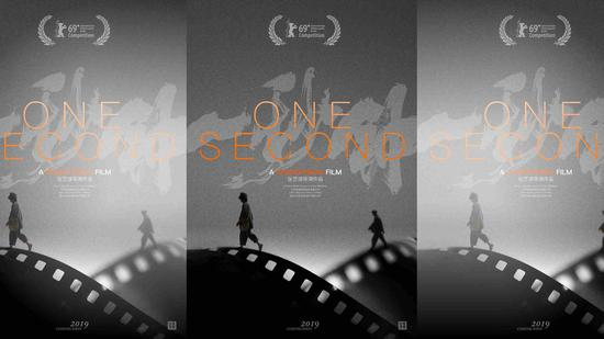 Zhang Yimou's 'One Second' to run for top prize at Berlinale 2019