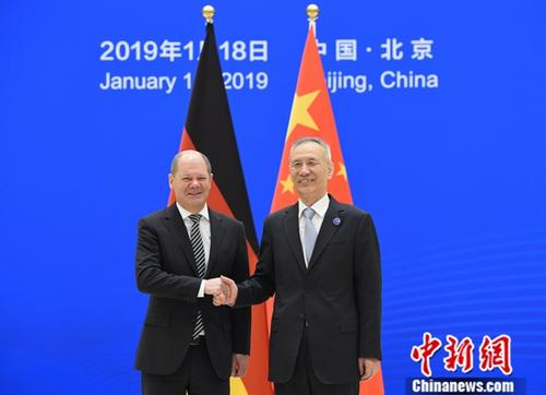 Sino-German financial relations hit 'new high'