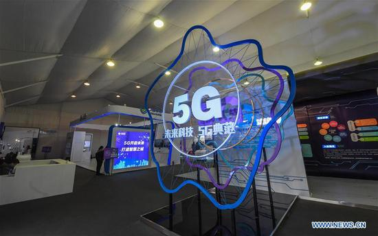 Patience urged on launch of 5G tech