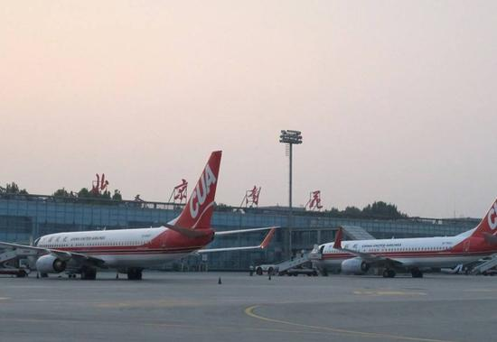 Planes stop at the Beijing Nanyuan Airport. (File photo)