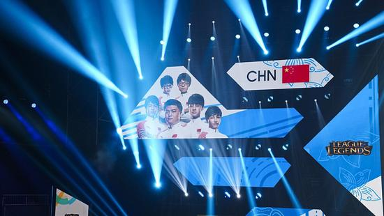 eSports athlete 'Uzi' speaks at China's 70th anniversary event