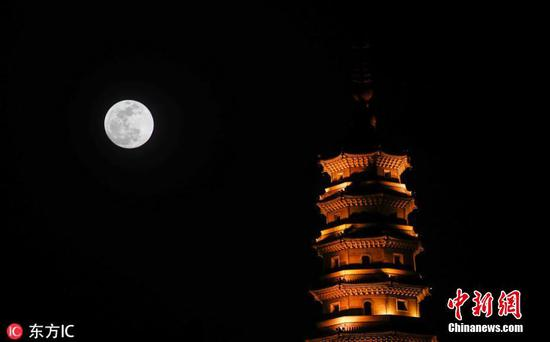 In pictures: New Year's first full moon