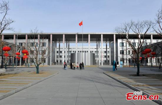Xiongan New Area makes development progress