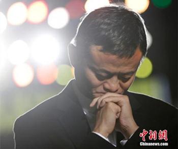 File photo of Jack Ma.