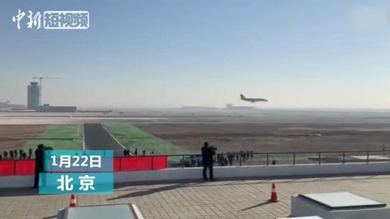 First test plane lands at Beijing Daxing International Airport