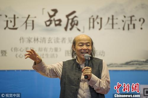 File photo of Taiwan-born writer Lin Ching-hsuan. (Photo/VCG)