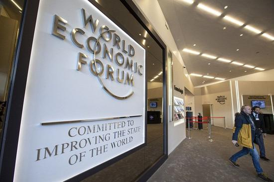 World leaders, business elites to discuss globalization 4.0 in Davos