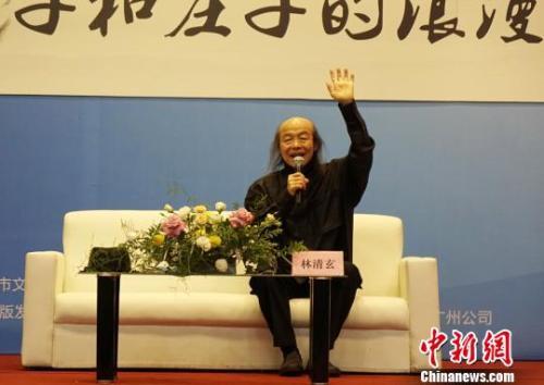 Taiwan essayist Lin Qingxuan dies at 65