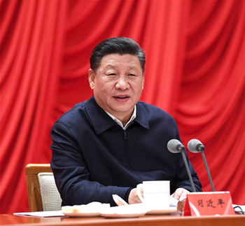Chinese President Xi Jinping, also general secretary of the Communist Party of China (CPC) Central Committee and chairman of the Central Military Commission, addresses the opening ceremony of a study session at the Party School of the CPC Central Committee attended by senior provincial and ministerial officials in Beijing, capital of China, on Jan. 21, 2019.  (Xinhua/Rao Aimin)