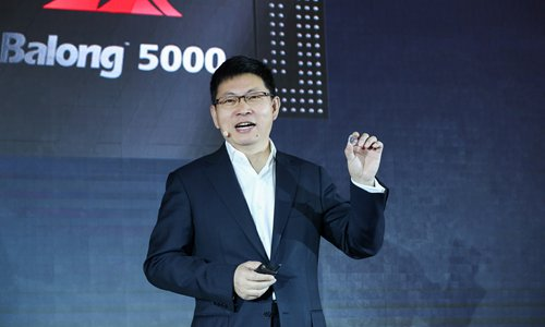 Huawei unveils core 5G chipset